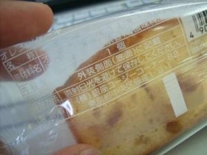 Kue oleh-oleh dari Jepang yang dibawa sama Pak Hidaka