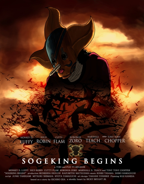 sogeking_movie_poster_version_by_bugonisx2